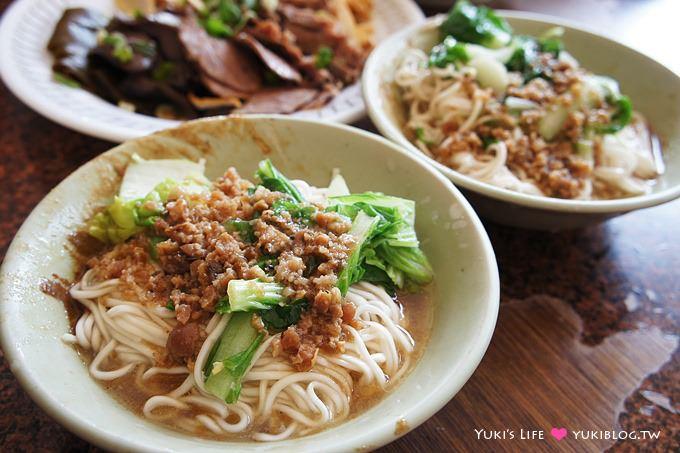 台南美食小吃【前鋒路韋家乾麵】李安喜愛的麵店.這就是家鄉味 - yukiblog.tw