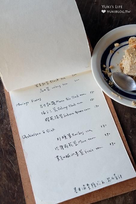 淡水好拍咖啡廳【石牆仔內自家烘焙咖啡】日式氛圍景觀下午茶×結合三合院鄉土料理(親子景點) - yukiblog.tw