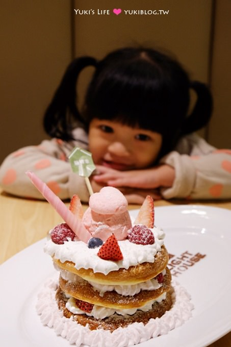 台北食记【晓确幸LIGHT HOUSE】童话屋的餐点好好吃、甜心蜜塔梦幻满分❤ @neo19信义店 - yukiblog.tw