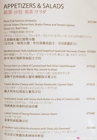 台北【喜來登比薩屋PIZZAPUB】節日聚餐慶生×爐烤比薩義式料理餐廳口袋名單@善導寺站 - yukiblog.tw