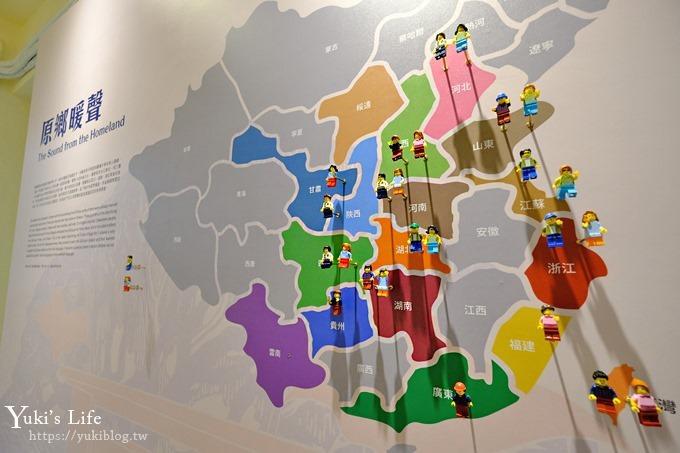 新北景點《空軍三重一村-新北市眷村文化園區》兒童遊戲室×互動式親子景點×文青美拍藝術村 - yukiblog.tw