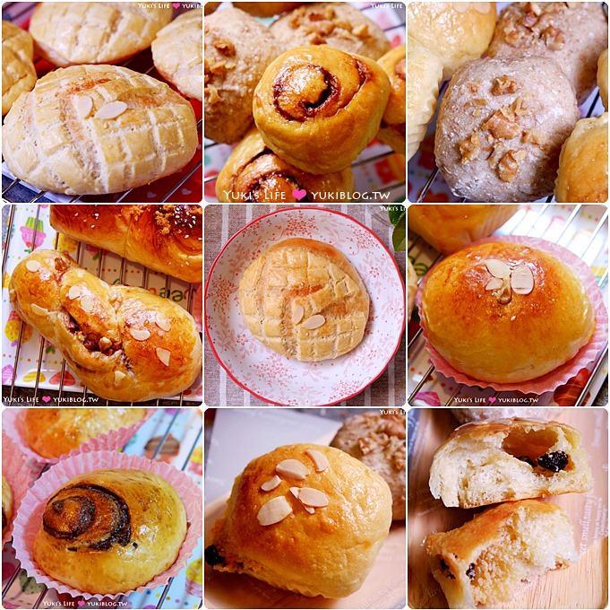 新手烘焙【五分鐘免揉麵包】NO3-菠蘿麵包、奶酥麵包、肉鬆起司小餐包、肉鬆起司切片、巧克力核桃麻花、巧克力麵包捲