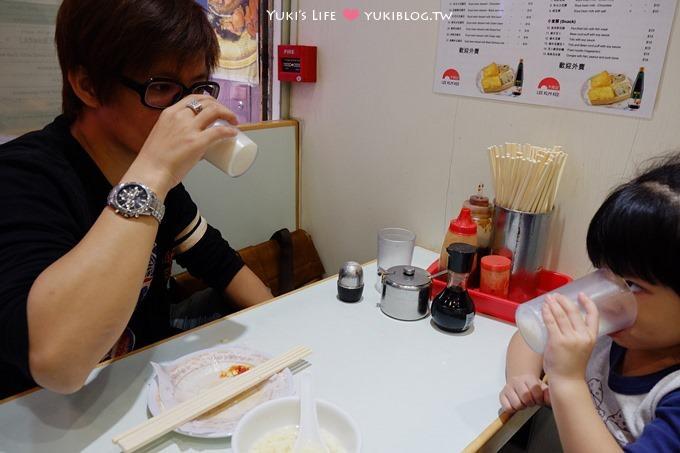 香港自由行┃人和荳品廠●金黃的煎釀豆腐+豆漿+豆腐花都好吃! @銅鑼灣站 - yukiblog.tw