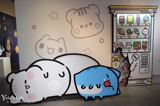 台北景點【我是小小太空人】免費互動展~LINE萌角色×立體場景超多超好拍!(到4/22) - yukiblog.tw