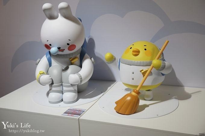 台北景點《我是小小太空人》免費互動展~LINE萌角色×立體場景超多超好拍!(到4/22) - yukiblog.tw