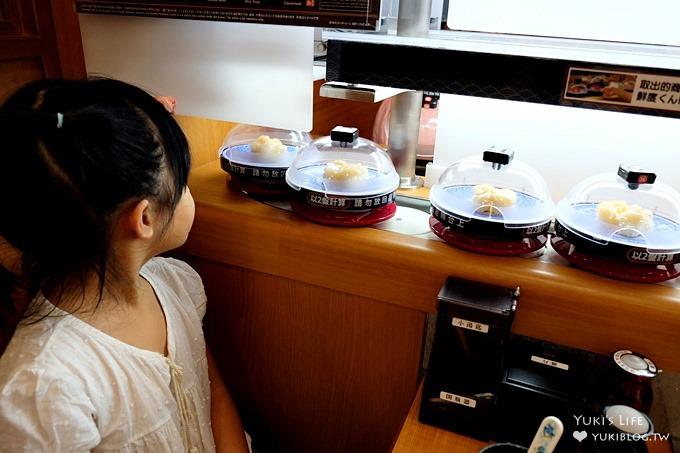 〈機場捷運林口站A9美食〉三井outlet【藏壽司】吃迴轉壽司玩扭蛋×另類的有趣親子餐廳(下雨天備案) - yukiblog.tw