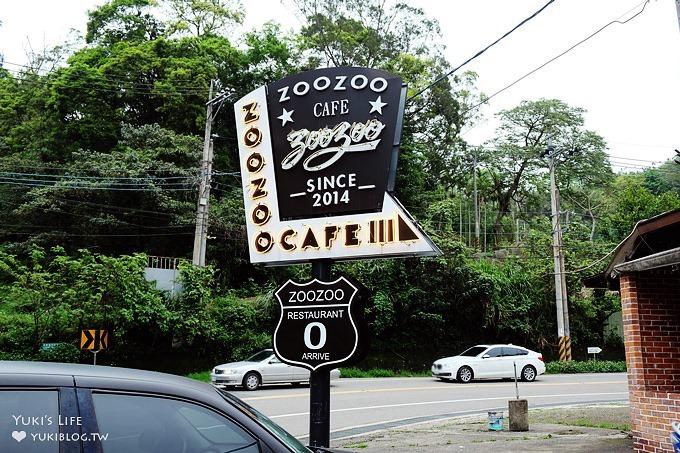 桃園復興角板山美食【ZOO ZOO CAFE露露咖啡】窯烤披薩美味爆料×美式風格氛圍好放鬆 - yukiblog.tw