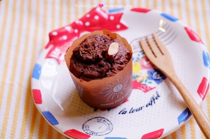 新手烘焙【杏仁巧克力馬芬】簡單易上手的好吃蛋糕 - yukiblog.tw
