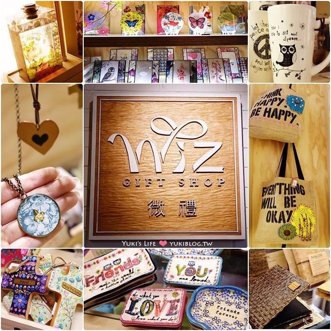 生活傢飾┃Wiz微禮‧禮品店Gift Shop @捷運市政府(文末留言送Yuki挑選聖誕禮物和親筆卡片喲❤)