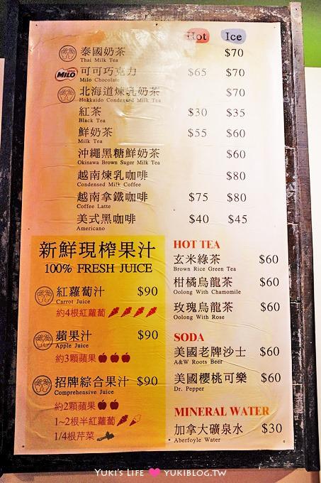 台北【俩俩号】爆馅热压太阳蛋吐司+新鲜现打果汁+烤鸡必吃@科技大楼站 - yukiblog.tw