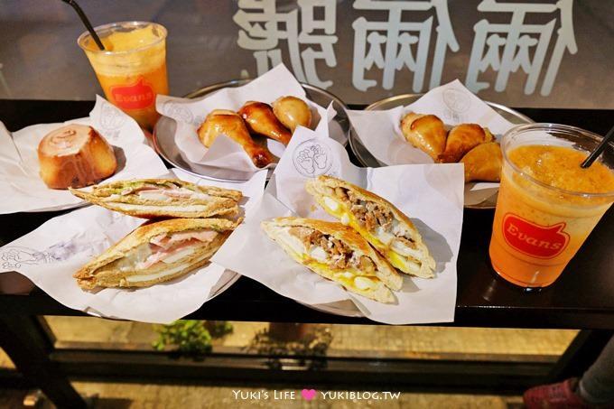 台北【倆倆號】爆餡熱壓太陽蛋吐司+新鮮現打果汁+烤雞必吃@科技大樓站