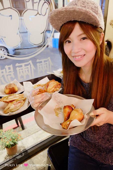台北【倆倆號】爆餡熱壓太陽蛋吐司+新鮮現打果汁+烤雞必吃@科技大樓站 - yukiblog.tw