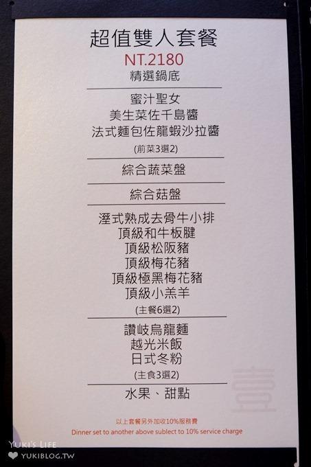 台北大安區信義安和站【麻辣壹號店】高檔藝廊質感優雅麻辣火鍋×收尾的麻辣粥也太厲害啦!(台北美食/東區美食推薦) - yukiblog.tw