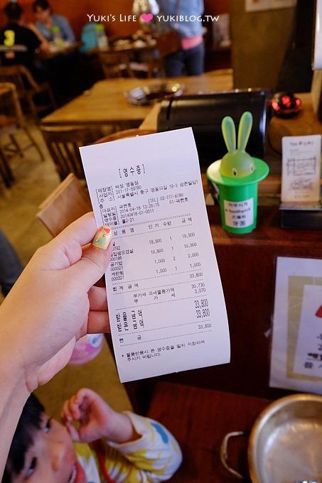 韓國首爾自由行【姜虎東屠夫烤肉】一邊燒肉一邊烘蛋!! @明洞 - yukiblog.tw