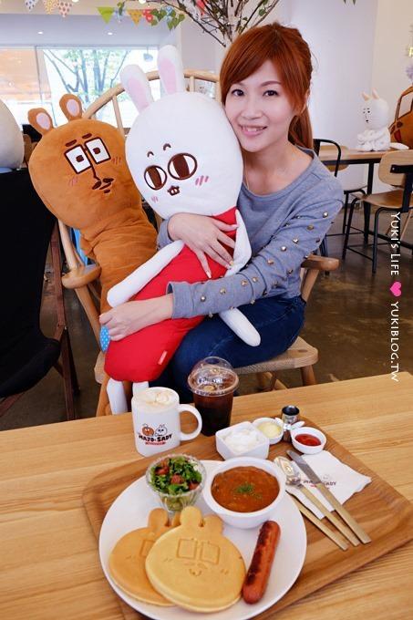 韓國首爾自由行【MAJO&SADY Cafe】可愛主題餐廳.疊疊樂鬆餅好吃! @清潭洞