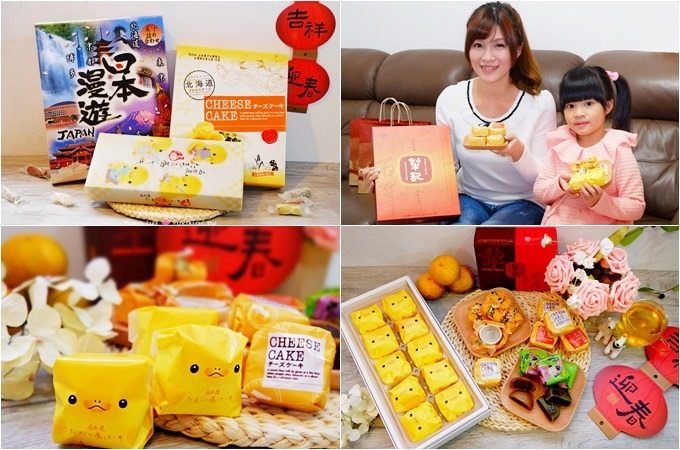 【2016過年禮盒推薦】不用出國就能買到的日本伴手禮禮盒×不怕被轉送的祝福心意❤