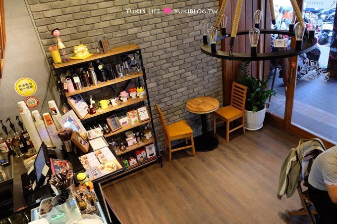 樹林美食【Louisa Coffee路易莎咖啡】焦糖脆脆蠻特別 @樹林火車站後站 - yukiblog.tw