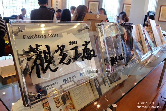 桃園龜山免門票親子景點【南僑觀光工廠】南僑肥皂DIY×全台唯一泰國文物館風味餐廳 - yukiblog.tw