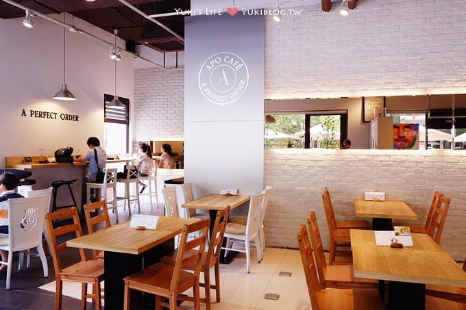 台北大直┃APO CAFE‧結合北歐風格及科技感.Apple迷的秘密基地 (近捷運劍南路站) - yukiblog.tw