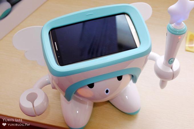 伴兒神器【波提學園兒童學習機器人nuriAtti】英文互動式遊戲好朋友×爸媽的親子小幫手 - yukiblog.tw