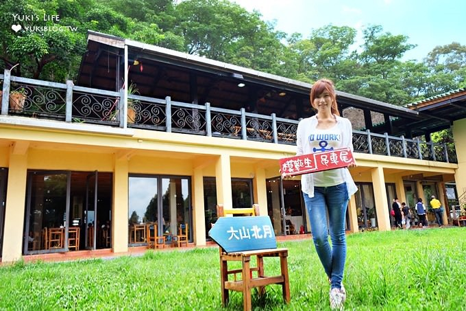 新竹景觀餐廳【大山北月】童趣校園風格草皮景觀餐廳×外拍親子景點