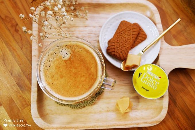 美型家電【雀巢多趣酷思膠囊咖啡機】Genio2小企鵝×口味豐富高CP值的方便咖啡機!(內有影片教學) - yukiblog.tw