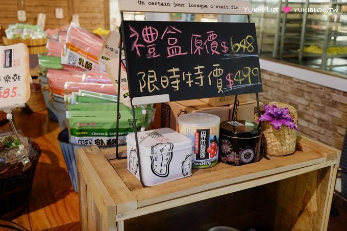 宜蘭新景點【食光寶盒】時光主題館×親子沙坑免費景點×下午茶蛋糕咖啡館 - yukiblog.tw