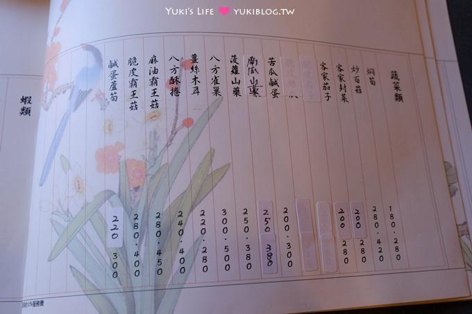 桃園楊梅美食【八方園鄉村餐廳】超大庭院加三合院古厝的古早味料理 - yukiblog.tw