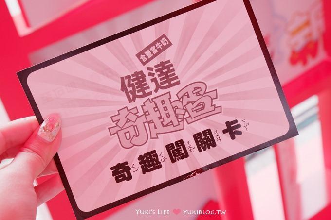 【健達奇趣新樂園】健達寶寶來囉!奇趣蛋新登場❤ (10/5-10/6高雄夢時代‧10/12~10/13台中大遠百) - yukiblog.tw