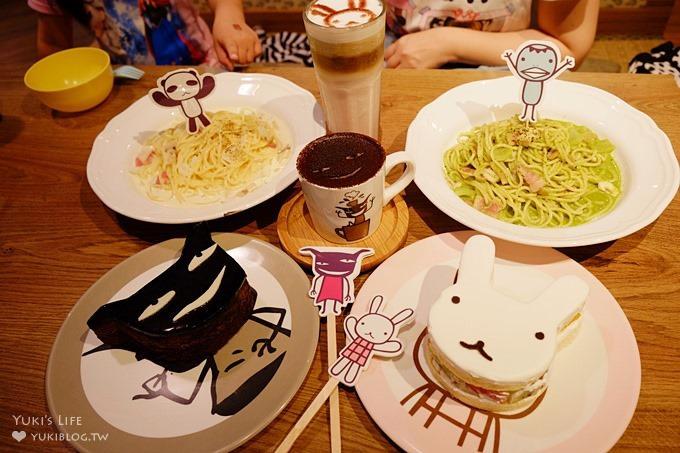 板橋火車站大遠百美食【阿朗基咖啡廳】日式風格主題塌塌米座位適合帶小孩吃蛋糕!一起尖叫吧!