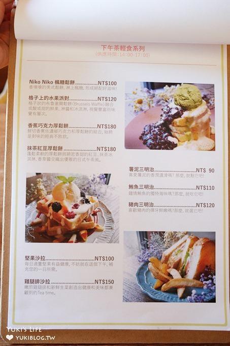 三峽北大特區美食【Niko Niko Cafe'】乾燥花vs花牆早午餐厚鬆餅咖啡廳×提供拍照道具的IG熱門打卡點(樹林美食) - yukiblog.tw