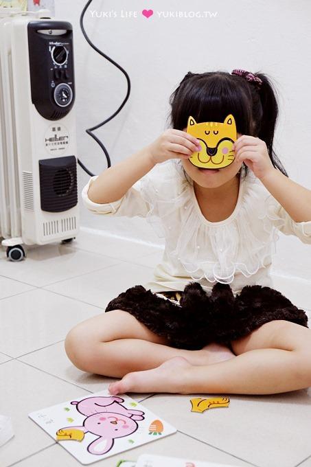 開箱【德國嘉儀HELLER恆溫電暖爐】快速暖房.趕走寒冬! 預約定時很方便❤ - yukiblog.tw