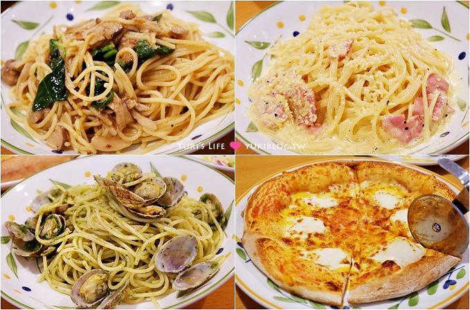 蘆洲美食【Saizeriya薩莉亞】平價義大利料理.餐點多樣 - yukiblog.tw
