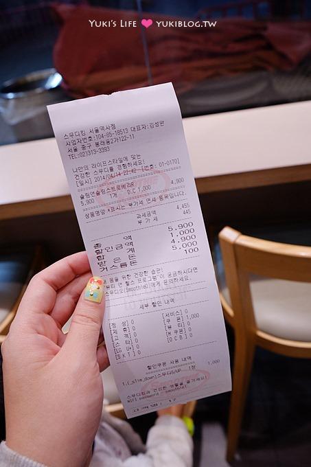 韓國首爾自由行【Smoothie King】好喝果昔、台灣沒有分店喝不到~嗚 - yukiblog.tw