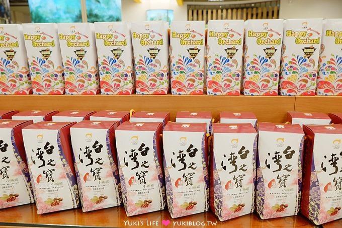 宜兰新景点【一米特创艺美食馆】小朋友来压冷泉水好开心、台湾在地制作麻糬米食文化馆休闲园区(3/4更新) - yukiblog.tw