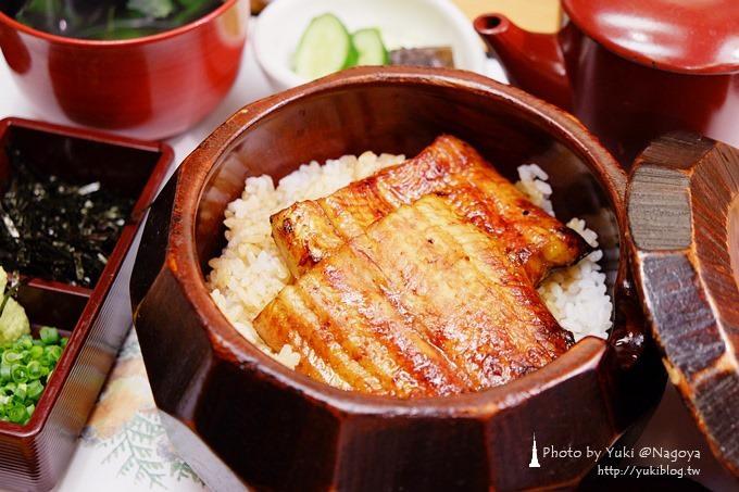 日本‧名古屋┃【うな善】鰻魚飯一魚三吃 ~ 必吃名古屋名物! (近名古屋駅)