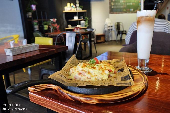 新莊早午餐下午茶【地平線一號】熔岩麻糬鬆餅好看好吃×擺盤漂亮異國風料理×隱藏美食 - yukiblog.tw