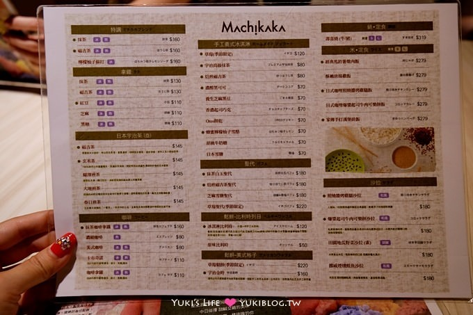 台北美食【Machikaka WACAFÉ】抹茶鬆餅搭香Q白玉和紅豆~絕配下午茶! @南京東路站 - yukiblog.tw