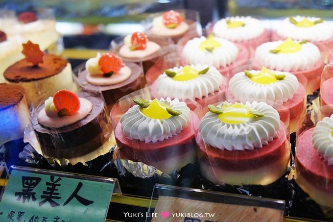 宜蘭羅東甜點推薦【果泥菓子】草莓公主塔冬季之約×姐妹下午茶平價蛋糕咖啡館×早午餐吃到飽 - yukiblog.tw
