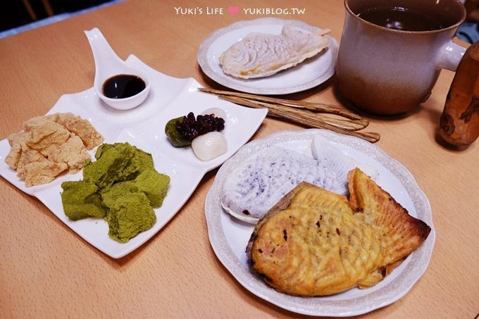 板橋美食┃若葉鯛魚燒‧超可愛又超好吃~薄皮脆脆 ❤ 有趣呀! - yukiblog.tw
