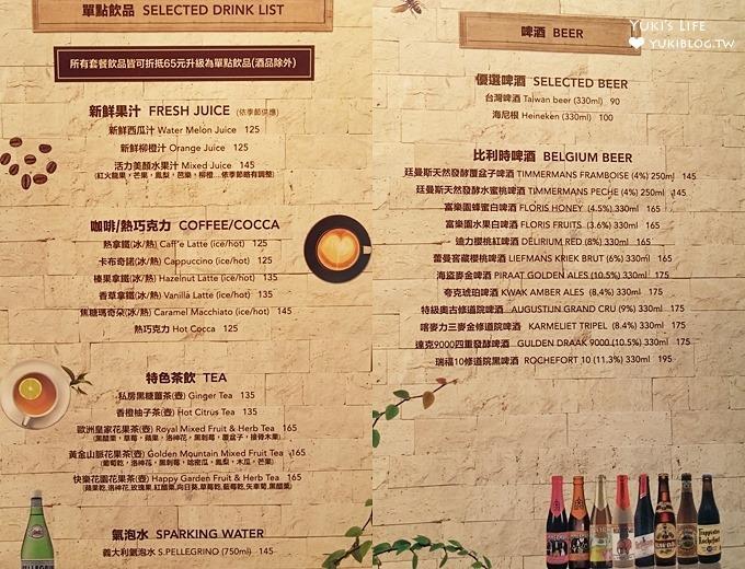 桃園蘆竹美食【NiNi尼尼義大利庭園餐廳】水池草皮南洋風景觀餐廳×餐點大份量CP值高(適合親子、家人聚餐) - yukiblog.tw