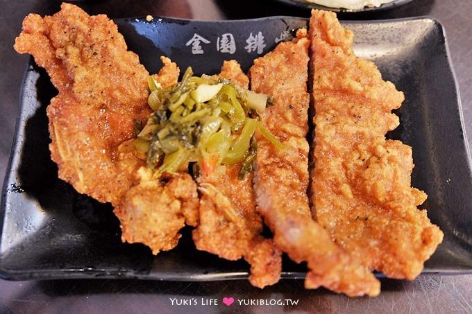 桃園【金園排骨/春日店】西門町古早味這裡也有! たまたま慢食堂旁的午餐套裝行程