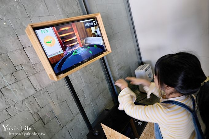 新北景點【坪林茶業博物館】互動遊戲茶文化體驗超好玩!坪林老街必吃茶葉 蛋、芋頭吐司!(坪林半日遊攻略) - yukiblog.tw