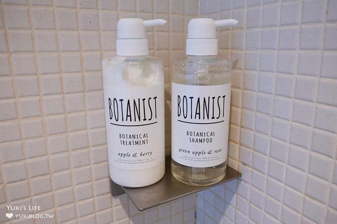 超夯洗髮精推薦【BOTANIST】植物學家日本樂天市場銷售第一名洗髮精×清香無矽靈 - yukiblog.tw