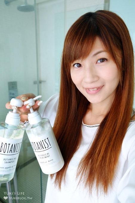 超夯洗髮精推薦【BOTANIST】植物學家日本樂天市場銷售第一名洗髮精×清香無矽靈