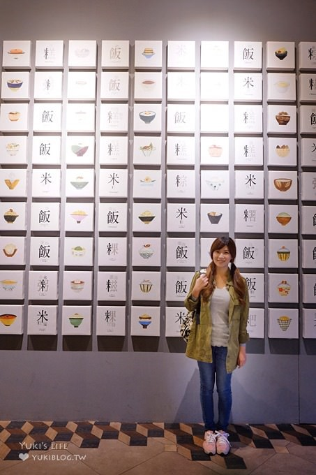 彰化免费亲子景点【中兴谷堡(台湾谷堡观光工厂)】重新开幕亚洲首创稻米博物馆!爆米香霜淇淋必吃!华丽工业涂鸦风超好拍照×DIY景点推荐 - yukiblog.tw