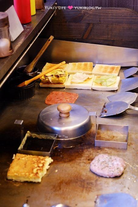 台北車站【寶舖黃金炙燒吐司】現煎漢堡排加上厚蛋的雙重享受!高大鮮奶、菜色超多平價美食 - yukiblog.tw