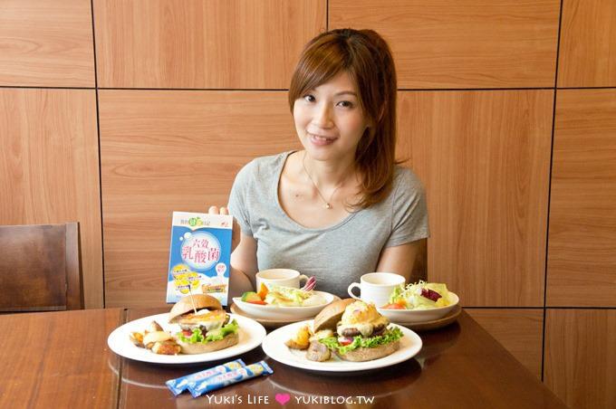 愛自己【我的健康日記六效乳酸菌高鈣配方】優格風味好入口 - yukiblog.tw
