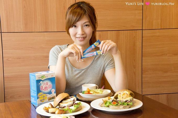 愛自己【我的健康日記六效乳酸菌高鈣配方】優格風味好入口