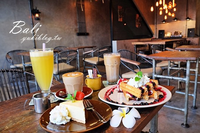 巴里島/峇里島美食推薦【里程碑實驗室咖啡】 鎢絲燈泡復古主題咖啡下午茶   Yukis Life by yukiblog.tw